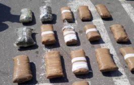 Në Suharekë kapen 65 qese me drogë