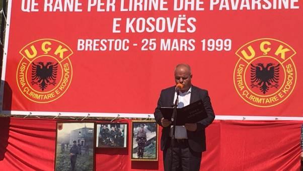 Shënohet 20-vjetori i masakrës në fshatrat Celinë, Fortesë e Brestoc të Rahovecit