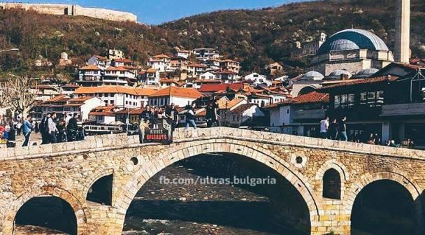 Tifozët bullgarë të gatshëm për ndeshjen, vizitojnë Prizrenin