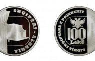 Lidhja Shqiptare e Prizrenit, në dy monedha numizmatike