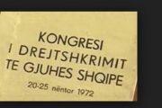 47 vjet nga Kongresi i Drejtshkrimit të Gjuhës Shqipe