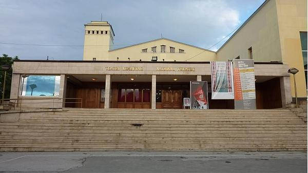 """Sonte në TKK premierë shfaqja e filmit dokumentar """"Përqafimi i fatit"""""""