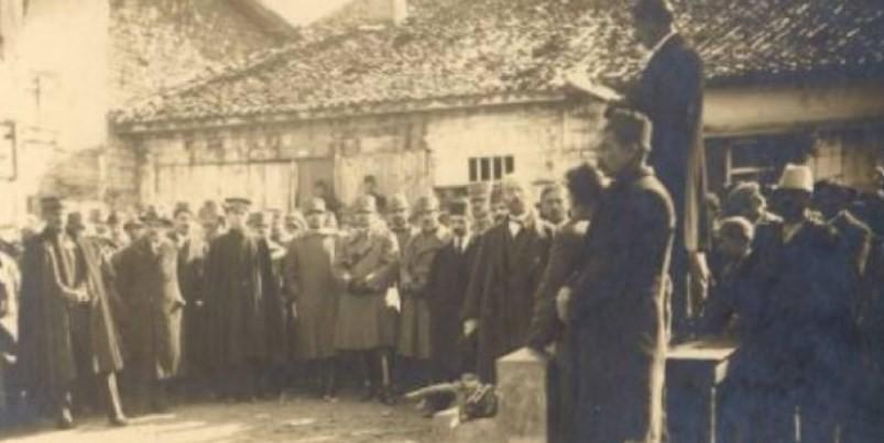 Varrimi i Ismail Qemaili